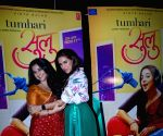 "Trailer launch of film ""Tumhari Sulu"" - Vidya Balan and Neha Dhupia"