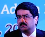 File Photos: Kumar Mangalam Birla