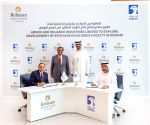 ADNOC, RIL to explore development of EDC facility in Ruwais