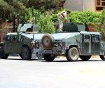 Helmand (Afghanistan): AFGHANISTAN HELMAND ATTACK BANK