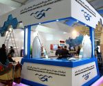 MOROCCO AGADIR FISHERIES FAIR