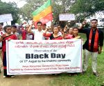 Chakma tribals in India, Bangladesh observe 'Black Day'