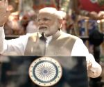 PM took Trump's name 22 times, President Modi's name 12 times