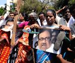 AIADMK demonstration against TN Congress chief