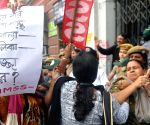 AIMSS activists demonstrate to protest against alleged sexual assault of a minor girl in Park Street