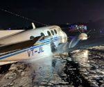 Free Photo: Air ambulance makes emergency landing at Mumbai airport