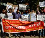 AISA, AISF demonstration to press for speedy tracing of JNU student