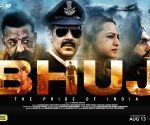 Bhuj The Pride of India's