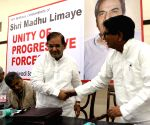 Opposition leaders pay tribute to Madhu Limaye