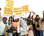 Akhil Bhartiya Kisan Majdoor's demonstration