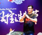 Alibaba kicks off Taobao fest in China's Hangzhou