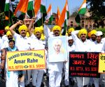Demonstration on the eve of Bhagat Singh's martyrdom day