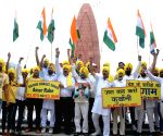 All India Anti Terrorist Front rally