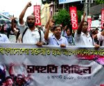 AIDSO's demonstration against attacks on Bangladeshi students in Dhaka