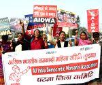 AIDWA protest