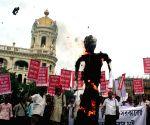 AIKMU protest against PM Modi
