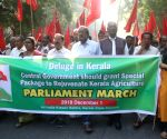 AIKS' Parliament March