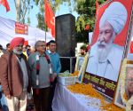 Public meeting on Harkishan Singh Surjeet's death anniversary