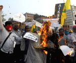 AIKSCC protests against Central Govt over farm laws