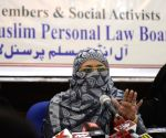 All India Muslim Personal Law Board press conference