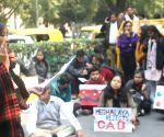 AISA protest against Citizenship Amendment Bill