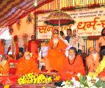 Shankaracharya Swaroopanand Saraswati during Sanatan Dharm Sansad