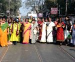 "Heritage Walk""  - bicentenary celebration of Presidency University"