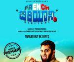 Kannada film 'French Biryani' will release on Amazon Prime on 24 July