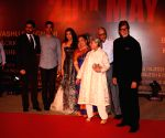 : Mumbai: The premiere of Aishwarya's film Sarbjit