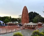 Jallianwala Bagh National Memorial (Amendment) Bill in RS today
