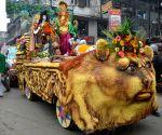 Baba Lal ji's  birth anniversary celebrations