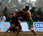 Mehta Chownk: 5th World Cup Kabaddi - Pakistan vs Argentina