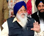 SGPC  press conference regarding International Educational Conference