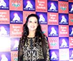 Unveiling of the music album Sapnay Hue Sakar
