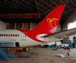 "Air India aircraft from Amritsar to Stansted to sport ""Ek Onkar"" on tail"