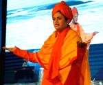 Swami Vivekananda birth anniversary celebration
