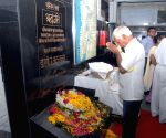 Eighth anniversary of '11/7 Mumbai train blasts'