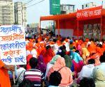 Ananda Marga Pracaraka Sangha's rally