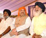 Anandpur Sahib: Function to mark 350th foundation day of Sri Anandpur Sahib - Punjab CM, Rajnath Singh, Amit Shah