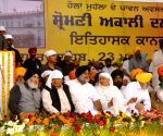 Anandpur Sahib: Holla Mohalla function