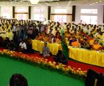 TDP state general body meeting