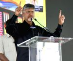 N. Chandra Babu Naidu during a public meeting