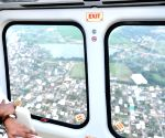 Free Photo:Andhra CM aerial surveys flood-hit Krishna, Guntur districts.