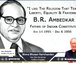 Andhra Guv, CM pay tributes to Ambedkar on birth anniversary