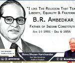 Andhra Guv, CM pay tributes to Ambedkar on birth anniversary