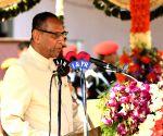 Republic Day 2018 - CM, Governor