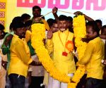 TDP mega-convention