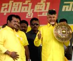 Srikakulam (Andhra Pradesh): Chandrababu Naidu launches TDP's election campaign
