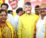 Nellore (Andhra Pradesh): Chandrababu Naidu launches TDP's election campaign in Nellore