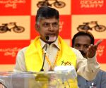 Chandrababu Naidu during TDP meeting